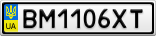 Номерной знак - BM1106XT