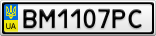 Номерной знак - BM1107PC