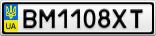 Номерной знак - BM1108XT