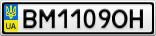 Номерной знак - BM1109OH