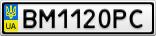 Номерной знак - BM1120PC