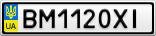 Номерной знак - BM1120XI