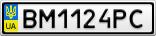 Номерной знак - BM1124PC