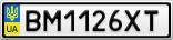 Номерной знак - BM1126XT