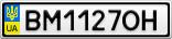 Номерной знак - BM1127OH