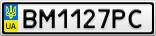 Номерной знак - BM1127PC