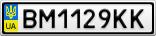 Номерной знак - BM1129KK