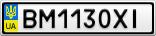Номерной знак - BM1130XI