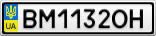 Номерной знак - BM1132OH