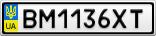 Номерной знак - BM1136XT