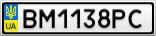 Номерной знак - BM1138PC