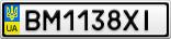 Номерной знак - BM1138XI