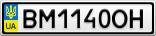 Номерной знак - BM1140OH