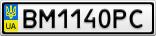 Номерной знак - BM1140PC