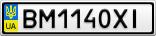Номерной знак - BM1140XI