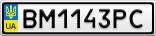 Номерной знак - BM1143PC
