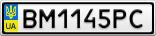 Номерной знак - BM1145PC