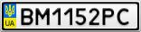 Номерной знак - BM1152PC