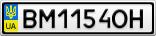 Номерной знак - BM1154OH
