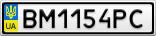 Номерной знак - BM1154PC