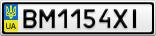 Номерной знак - BM1154XI
