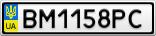 Номерной знак - BM1158PC