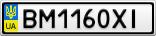 Номерной знак - BM1160XI