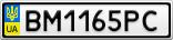 Номерной знак - BM1165PC