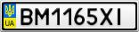 Номерной знак - BM1165XI