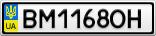 Номерной знак - BM1168OH