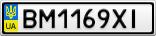Номерной знак - BM1169XI