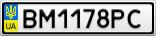 Номерной знак - BM1178PC