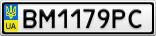 Номерной знак - BM1179PC