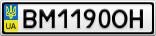 Номерной знак - BM1190OH