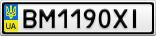 Номерной знак - BM1190XI