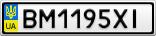 Номерной знак - BM1195XI