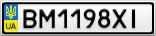 Номерной знак - BM1198XI