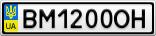 Номерной знак - BM1200OH