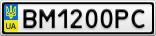 Номерной знак - BM1200PC