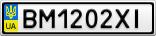 Номерной знак - BM1202XI