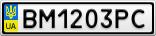 Номерной знак - BM1203PC