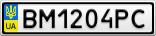 Номерной знак - BM1204PC