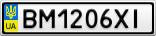 Номерной знак - BM1206XI
