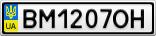 Номерной знак - BM1207OH