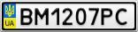 Номерной знак - BM1207PC