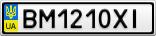 Номерной знак - BM1210XI