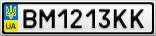 Номерной знак - BM1213KK