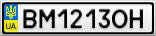Номерной знак - BM1213OH