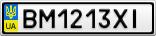 Номерной знак - BM1213XI