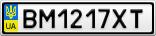 Номерной знак - BM1217XT